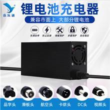 不锈钢铝壳带风扇品字尾电源适配器中规3C认证电动车锂电池充电器