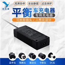 电动车充电器电瓶12V2A5A电源适配器智能锂电池63V2A平衡车充电器