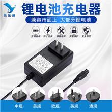 厂家直销42V0.8A平衡车充电器