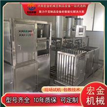 全自动豆腐干机械设备 宏金机械香干卤煮生产线 豆制品厂设备