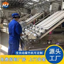 商用腐竹机械设备 宏金机械 大型生产豆油皮的机器 豆制品机械厂