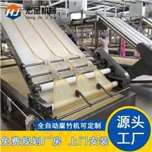 商用环保腐竹机械设备 宏金机械 豆油皮机加工设备 豆制品设备源头工厂