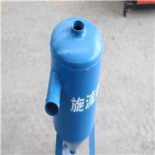 锅炉旋流除砂器_工厂旋流除砂器 水源热泵系统除砂器_厂家直销价格
