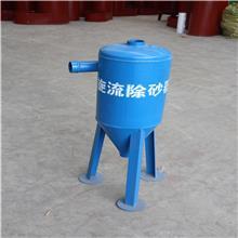 锅炉旋流除砂器_工厂旋流除砂器 水源热泵系统除砂器_加工生产厂家