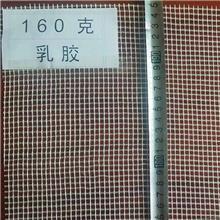 一体板网格布 亿东玻璃纤维 家庭装修粉墙网格布 墙面贴网格布 来电订购