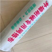 亿东销售 网格布 玻纤网格布 外墙保温材料 规格多样