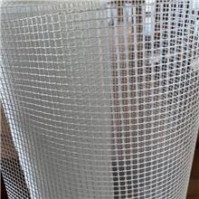 玻璃纤维网格布 长期供应 保温网格布 工地网格布 欢迎订购
