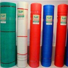 厂家供应 玻纤网格布 工地网格布 外墙保温网格布 价格合理