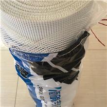 玻璃纤维网格布 现货供应 粉刷用网格布 工地抹灰玻璃纤维网格布 规格多样