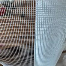 墙体网格布 亿东出售 外墙保温网格布 玻璃纤维网格布 加工定制