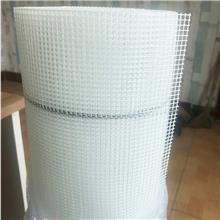 玻璃纤维网格布 玻纤网外墙保温网 内墙保温网抹墙网