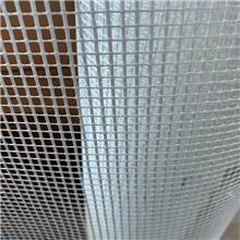 网格布生产厂家 亿东供应 玻璃纤维网格布 墙体网格布 按需定制