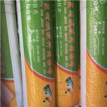 亿东定制 彩色玻纤网格布 外墙保温玻纤网格布 建筑网格布 规格多样