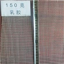 厂家工地 网格布 玻璃纤维网格布 外墙玻纤保温网格布