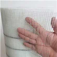 玻璃纤维网格布 自粘网格带 装修玻纤布 工装挂网布