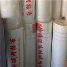 工地网格布 内外墙玻纤网格布 尿胶网格布 价格合理