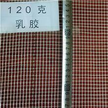 pvc网格布 亿东玻璃纤维 彩色网格布 墙面贴网格布 按时发货