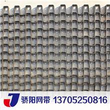 长城网带 金属网带 不锈钢网带厂家定制 发货及时