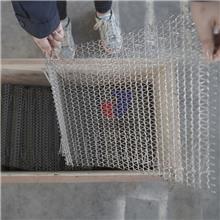 太阳能光伏网带 不锈钢网带厂家 高温网带厂家定制 放心选购