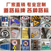 厂家供应保定交通标志牌 沧州交通标志牌13403311262黄骅交通标志牌 任丘交通标志牌