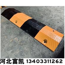 供应邢台减速带 宁晋减速带13403311262河北石家庄减速带厂家 天津减速带 交通设施