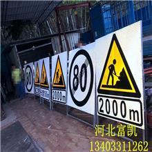 石家庄交通标志牌 交通标志杆加工厂13403311262道路指示牌 道路标志牌 道路标志杆