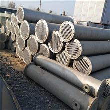 出售50平方二手冷凝器 二手不锈钢冷凝器批发  单效外循环冷凝器 质量