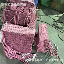 LCD远红外陶瓷加热板_热处理履带式加热器_焊前预热_消氢_焊后热处理加热器