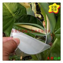 现货亚克力镜片 ps镜片软镜面 PMMA塑料镜片 亚克力镜片定制加工