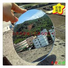 直销PC镜片 PETG镜 有机玻璃塑料镜片 亚克力镜片 PS镜片 免费打样