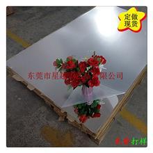 pc镜片真空电镀镀膜加硬 亚克力镜片厂家生产 pc塑料镜片定制加工