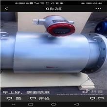 电磁流量计 电磁流量计饮用水 电磁流量计工业仪表