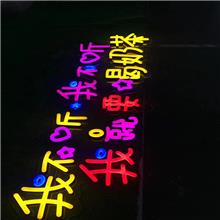 桂林发光字制作_LED发光字招牌设计制作厂家