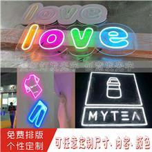 平乐门头招牌发光字 LED发光字 户外广告设计
