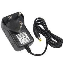 英规12V-1A适配器按摩器美容仪器镜前灯电源带指示灯厂家直销