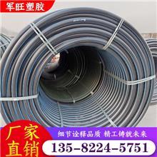 阻燃电力穿线管 pe阻燃穿线管 hdpe电线光纤保护套管  可定制欢迎致电