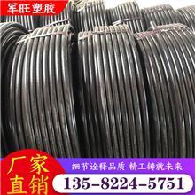 pe硅芯管 hdpe硅芯管 光纤护套管 通讯管材 硅芯管50 厂家批发