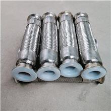 扳把式金属软管 卡盘式金属软管 304不锈钢软管 酒厂金属软管