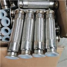 定制不锈钢金属软管 卡盘式快接软管 卡盘式沟槽式金属软管