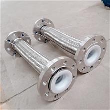 金属洒水管 沟槽金属软管 卡盘式衬氟金属软管 304不锈钢快装金属软管