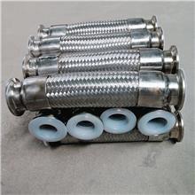 快装卡盘金属软管 酒厂用金属软管 金属波纹软管 304卡盘金属软管