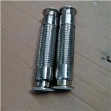 卡盘波纹管 不锈钢编织软管 金属波纹管 卡盘式金属软管 304金属软管 定制