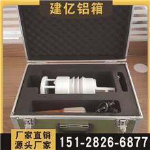 铝合金箱定做航空箱定制仪器箱运输设备箱拉杆箱展会箱戏服道具箱