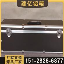 铝合金手提工具箱 维修箱仪器样品展示包装箱隔板钥匙扣锁多用箱