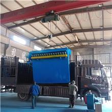 LCM型长袋低压脉冲袋式除尘器 mc型单机脉冲除尘器现货供应 四明环保