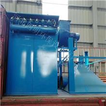 电解铝公司LCM型长袋脉冲除尘器 ppc气箱脉冲除尘器 脉冲仓顶除尘器 四明环保