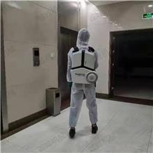 免疫给药cs-5020超低容量喷雾器 背负式消毒机8升