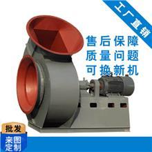 煤气发生炉配套煤气增压风机  沼气增压风机