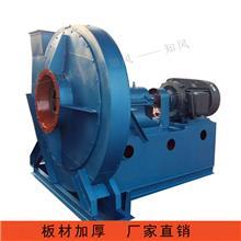 MJG11-500煤气加压离心鼓风机  二段式煤气发生炉配套离心风机