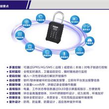 超市配送电子锁 智能锁  GPRS远程电子铅封 GPS物流电子锁 海关监控物流锁